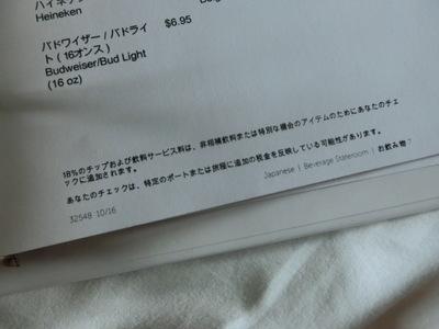 CIMG1442.JPG