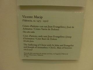 CIMG1817.JPG