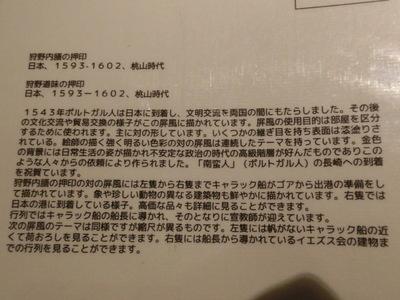 CIMG5668.JPG
