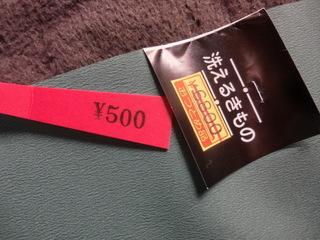 CIMG6020.JPG