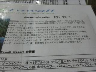 CIMG6596.JPG