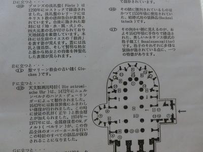 CIMG8411.JPG