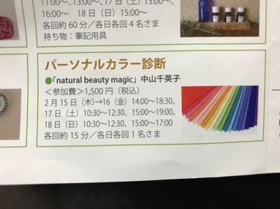 IMG-0068.JPG