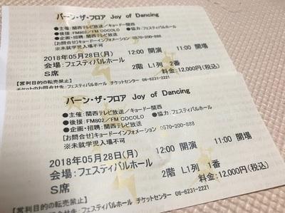 IMG-2485.JPG