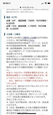 IMG-4644.JPG