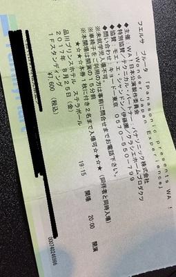 IMG-7403.JPG