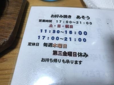 IMG_5253.JPG