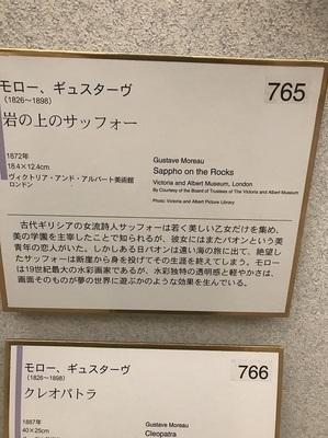 IMG_6284.JPG