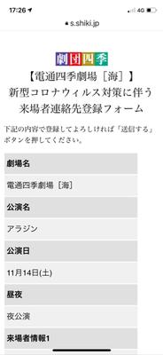 5DB96206-9D14-4DD2-ABB5-DEB1863285DE.jpg