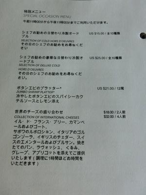 CIMG1438.JPG