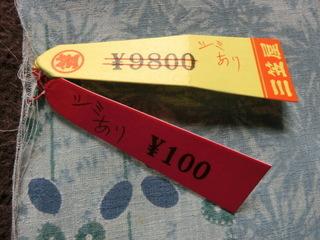 CIMG6023.JPG