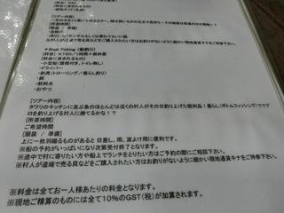 CIMG6603.JPG