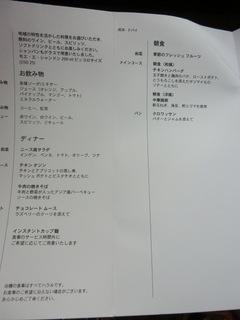 CIMG7209.JPG