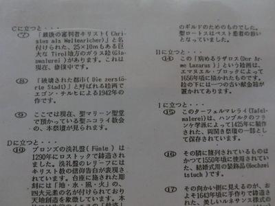 CIMG8410.JPG