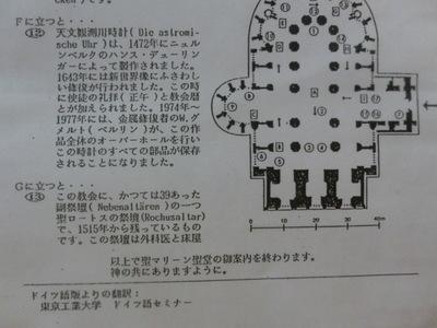 CIMG8412.JPG