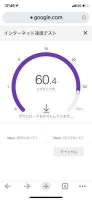 IMG-3393.jpeg
