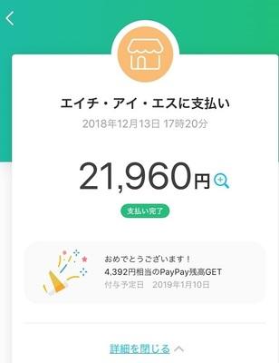 IMG-5329.JPG