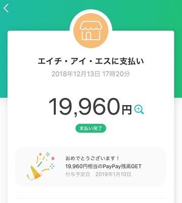 IMG-5330.JPG