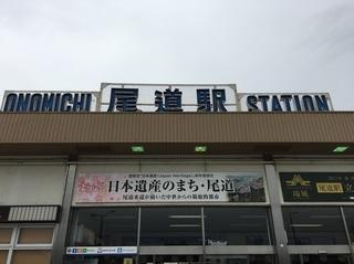 IMG_5689.JPG