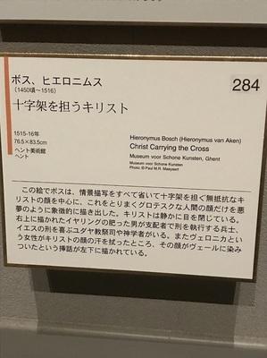 IMG_6142.JPG