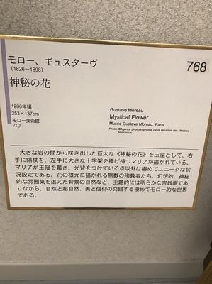 IMG_6293.JPG