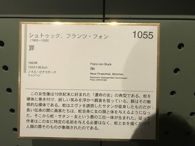 IMG_6350.JPG