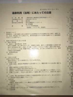 IMG_6599.JPG