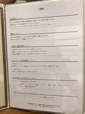 IMG_6971.JPG