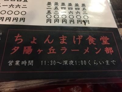 IMG_9210.JPG