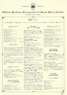 SCAN0057.JPG