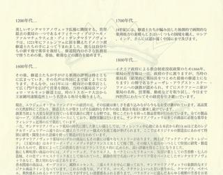 SCAN0062.JPG